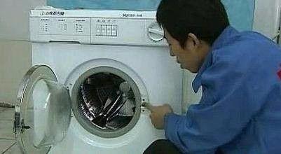 洗衣机的一些常见故障及维修介绍