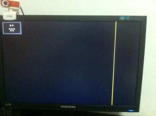 电视中间有一道竖线怎么回事 为什么电视中间有一道竖