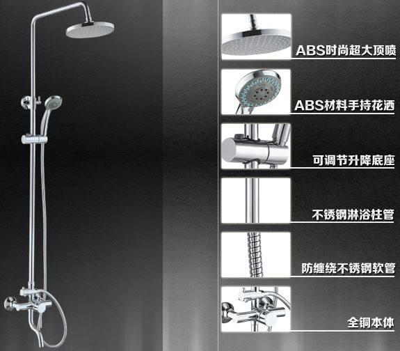 淋浴房花洒安装高度_帝王淋浴器安装步骤-鲁班到家
