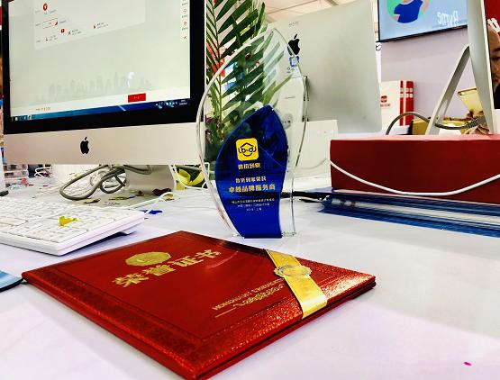 """8喜讯!全国家居售后服务平台""""鲁班到家""""荣获""""卓越品牌服务商""""奖"""