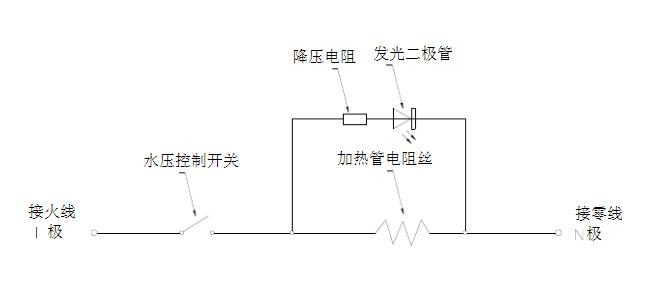 即热式电热水龙头原理图