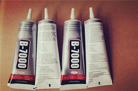 b7000胶水