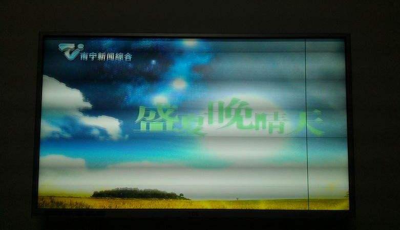 液晶电视重影解决方法