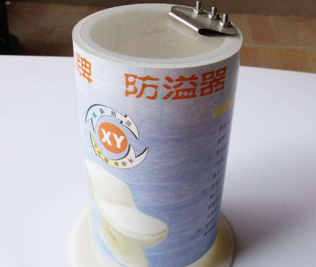 马桶防溢器有什么作用?