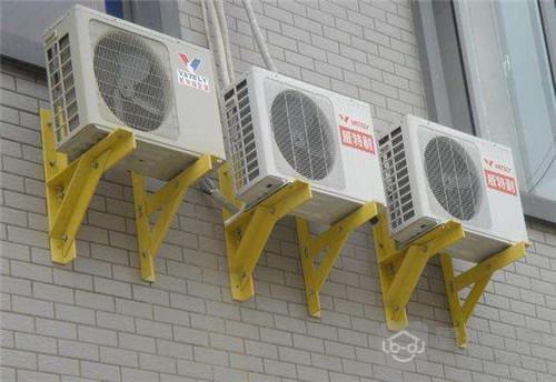空调支架怎么安装?空调支架安装规范