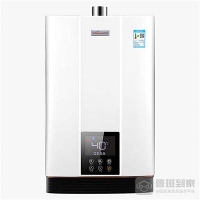 万和热水器是几线品牌?
