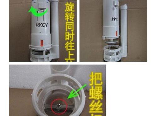 马桶水箱水漂更换图1