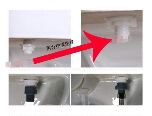 马桶水箱水漂更换图4