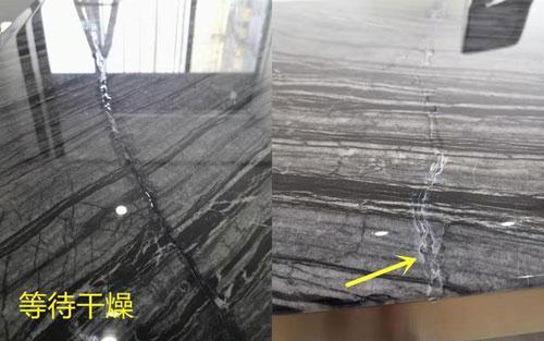 大理石桌面有裂缝修复步骤图3