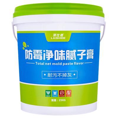 腻子膏和腻子粉的区别是什么