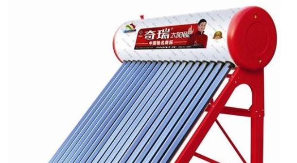 奇瑞太阳能热水器企业介绍