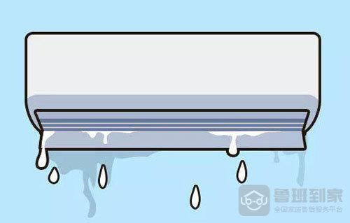 空调室内机漏水是什么原因?要怎么维修