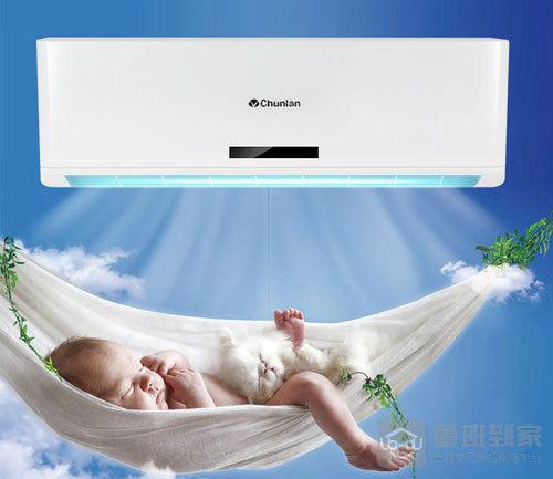 春兰空调突然不制冷的4种原因及解决方法