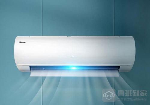 海信变频空调不制冷的原因及解决办法