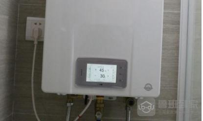 林内热水器e1