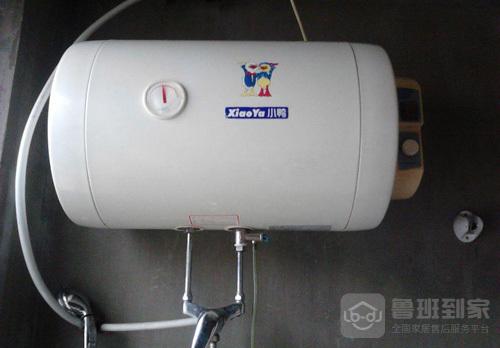 小鸭热水器不出热水是什么原因?怎么解决
