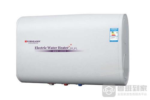华尔顿热水器打不着火的原因及解决方法