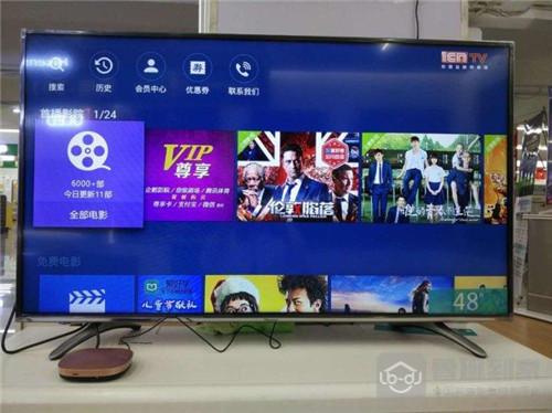 有线电视初装费多少钱?和开通费有什么区别
