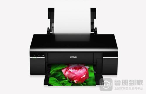 爱普生r330打印机双闪怎么解决