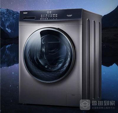 海尔洗衣机e1是什么故障?怎么解决