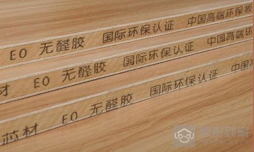 e0级板材是什么材料
