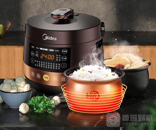 美的电压力锅怎么用?使用方法看这里