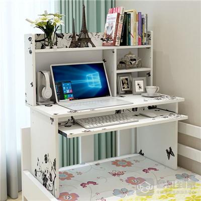 床上书桌高度多少合适