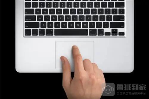 笔记本触摸板没反应怎么办?这里有解决办法
