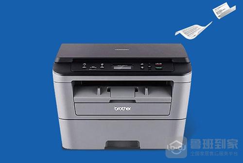 兄弟打印机更换墨粉后怎么清零