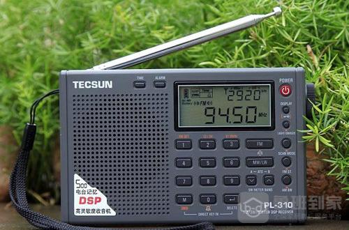 德生收音机哪个型号最好?推荐这些型号