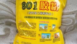 801胶粉
